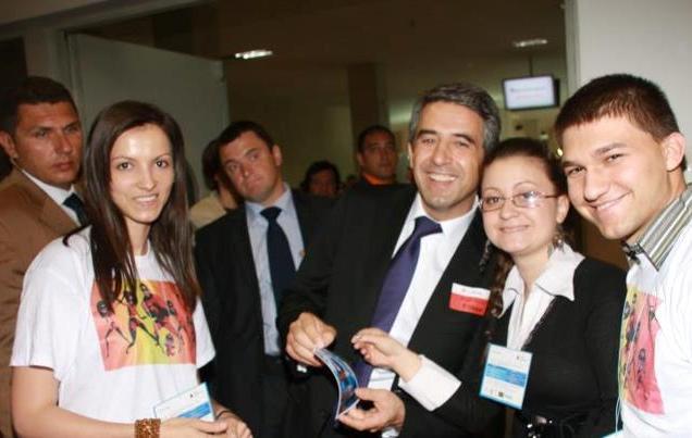 С президента Росен Плевнелиев.